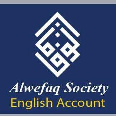 AlwefaqEN | Social Profile