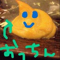 @hutosikuun
