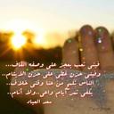قروب سعد العياد (@007_hamani) Twitter