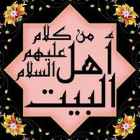 @RAhlulbayt