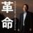 The profile image of skizaki_bot