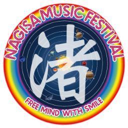渚音楽祭 東京 2013 Social Profile