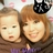The profile image of matsu_satomi