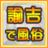 The profile image of yukichi_fuzoku