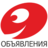Саяногорск Реклама