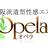 The profile image of osaka_opela