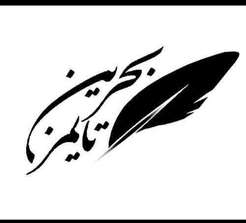 Bahrain Times Social Profile
