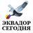 Ribbek news agency
