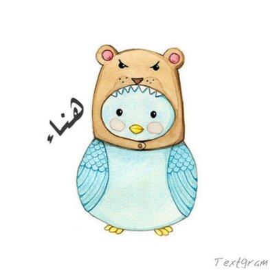 Hana.ALb♡ | Social Profile