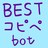 The profile image of BESTcppbot