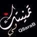 خـ♥ـآلَد ُ's Twitter Profile Picture