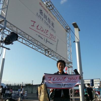 OH!ガキ(大垣)の、こばやん! | Social Profile