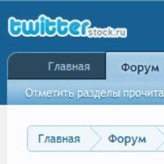 Форум Твиттер акков