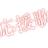 The profile image of NPBOenka_bot