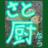 The profile image of kohoretto