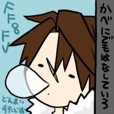 でぃあら | Social Profile