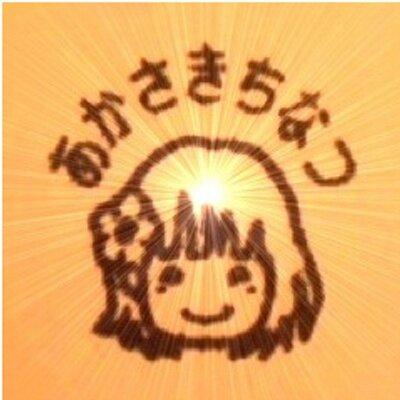 赤崎千夏の画像 p1_18