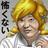 hatebu_mania