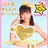 shiorin_daisuki