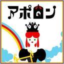 TOKYO FM「アポロン」