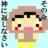 @kuriboo97