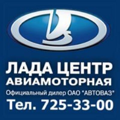 "Лада Авиамоторная в Твиттере: ""Бесплатно комплексный антикор при покупке Лада Нива! http://t.co/6XZEkE0JYJ #Lada #Лада #Нива #Ni"