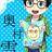 The profile image of OTOUTO69375