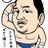 アルフォンス twitter profile picture