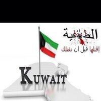 بنت الكويت | Social Profile