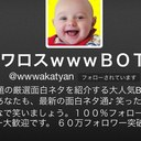 0035ですドコドコドコドコ (@003516) Twitter