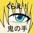 @hirota_maki