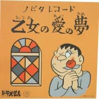hisashi nannichi | Social Profile