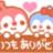 hiro1118kiyougo