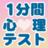 1hun_test