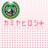 hiroc_cluster