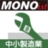 mono_smm