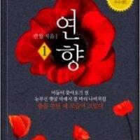 kim hyojin   Social Profile