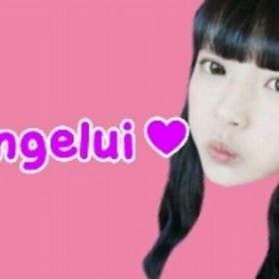 (    루이양    ) | Social Profile