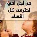 sha3eralnsaa_