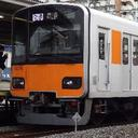 Rail Note