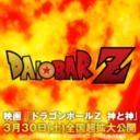 Daibar【ファン・ラン🏃♂️】