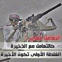ولد الدمام (@008059550) Twitter