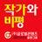 bookkorea