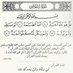 @Rawan_alsulaem