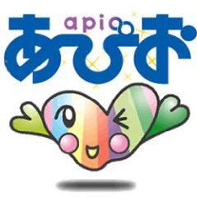 上尾商工会議所広報紙『あぴお』 | Social Profile