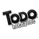 TODO Cake