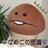 The profile image of DeoxyriboCo