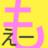 The profile image of SukinaMoee