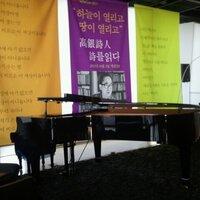 시인과피아노 | Social Profile