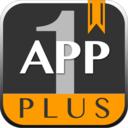 App 1 + Free Gratis